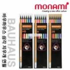 MONAMI BAUHAUS Triangular Pencils 1 Dozen HB/B/2B